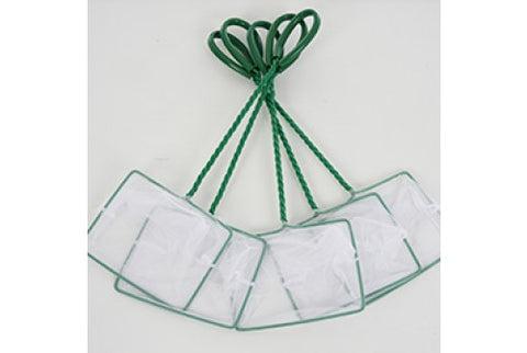 Small Mesh Pond Nets