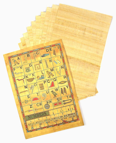 Blank Papyrus - pack of 10