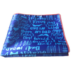Father's Day - Pocket Square