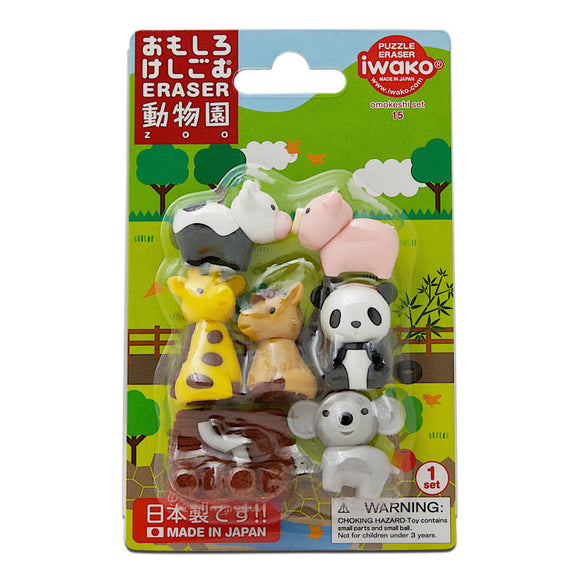 Iwako Zoo Animal Eraser Pack