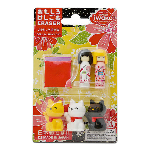 Iwako Kokeshi Fortune Cat Eraser Pack