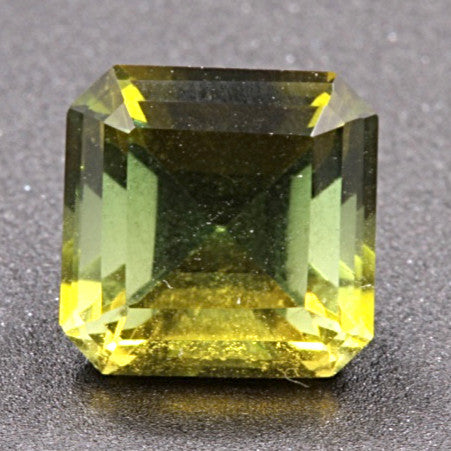 2.54 ct. Green Tourmaline