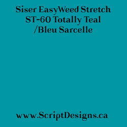 ST60 Totally Teal - Siser EasyWeed Stretch HTV