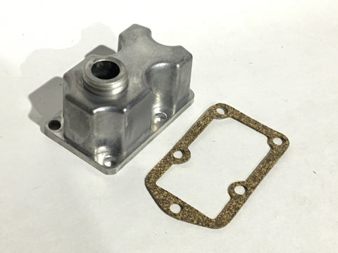 Austin Healey Sprite Master Cylinder extra capacity lid with gasket Mechanical - Bugeye