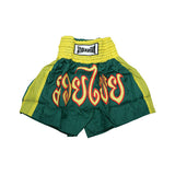 Kick Boxing Shorts - Comfortable and Stylish