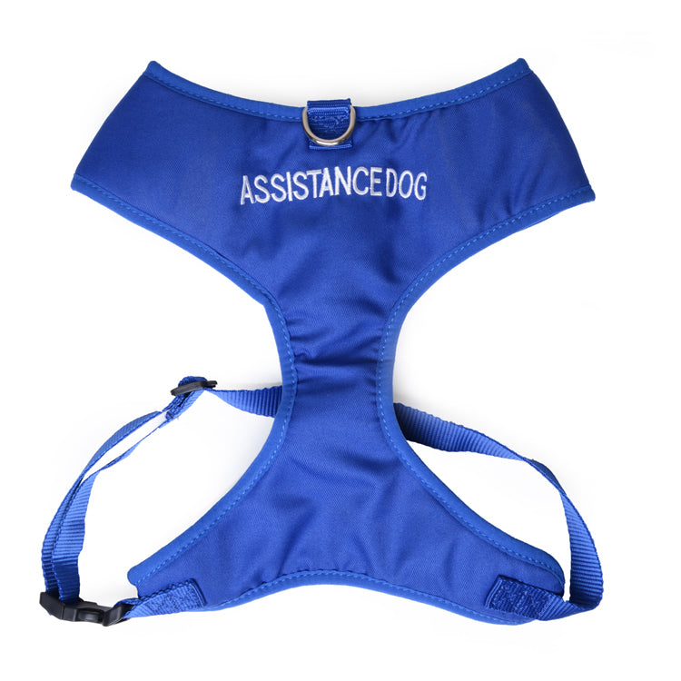 Friendly Dog Collars ASSISTANCE DOG Small Vest Harness