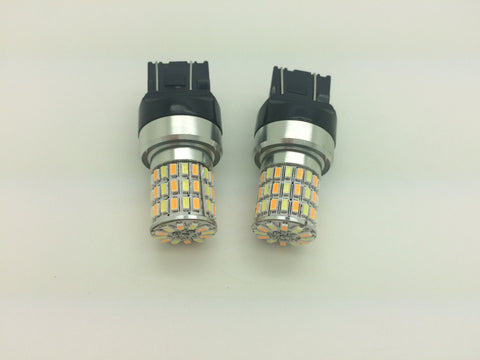 3157 & 7440/7443 Switchback White DRL Marker & Amber Signal Lights, Includes Load Resistors