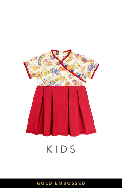 KIDS Artisanal Rouge Geisha Cheongsam Dress