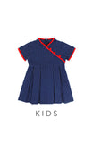 KIDS Shanghai Jazz Night Cheongsam Dress