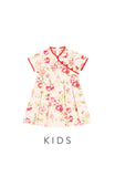 KIDS Vintage Hollywood Rose Cheongsam Dress