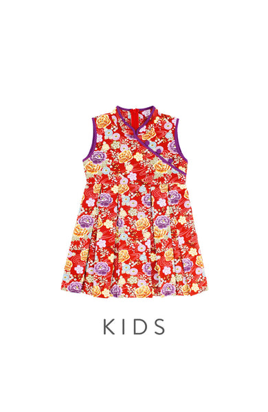 KIDS Vintage Shanghai Glamour Cheongsam Dress