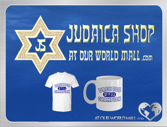 ✡ Judaica Shop @ Our World Mall ✡