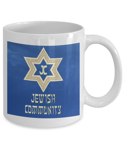 Jewish Community Mug (White or Black)