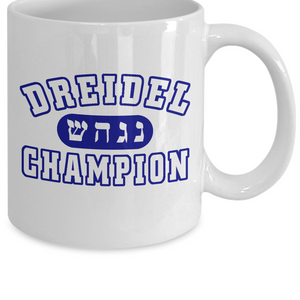 Dreidel Champion 11oz or 15oz Mug