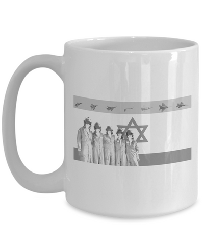 IAF Israeli Air Force Airmen Mug