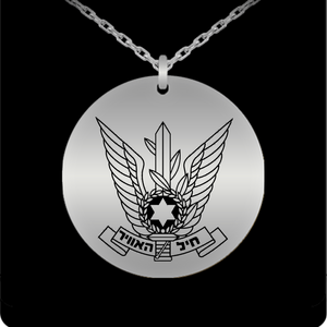 Laser Engraved 18K Gold Plated or Stainless Steel Israeli Air Force IAF Coat Of Arms Necklace