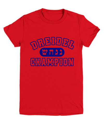 Dreidel Champion Tee's Men Women VNeck