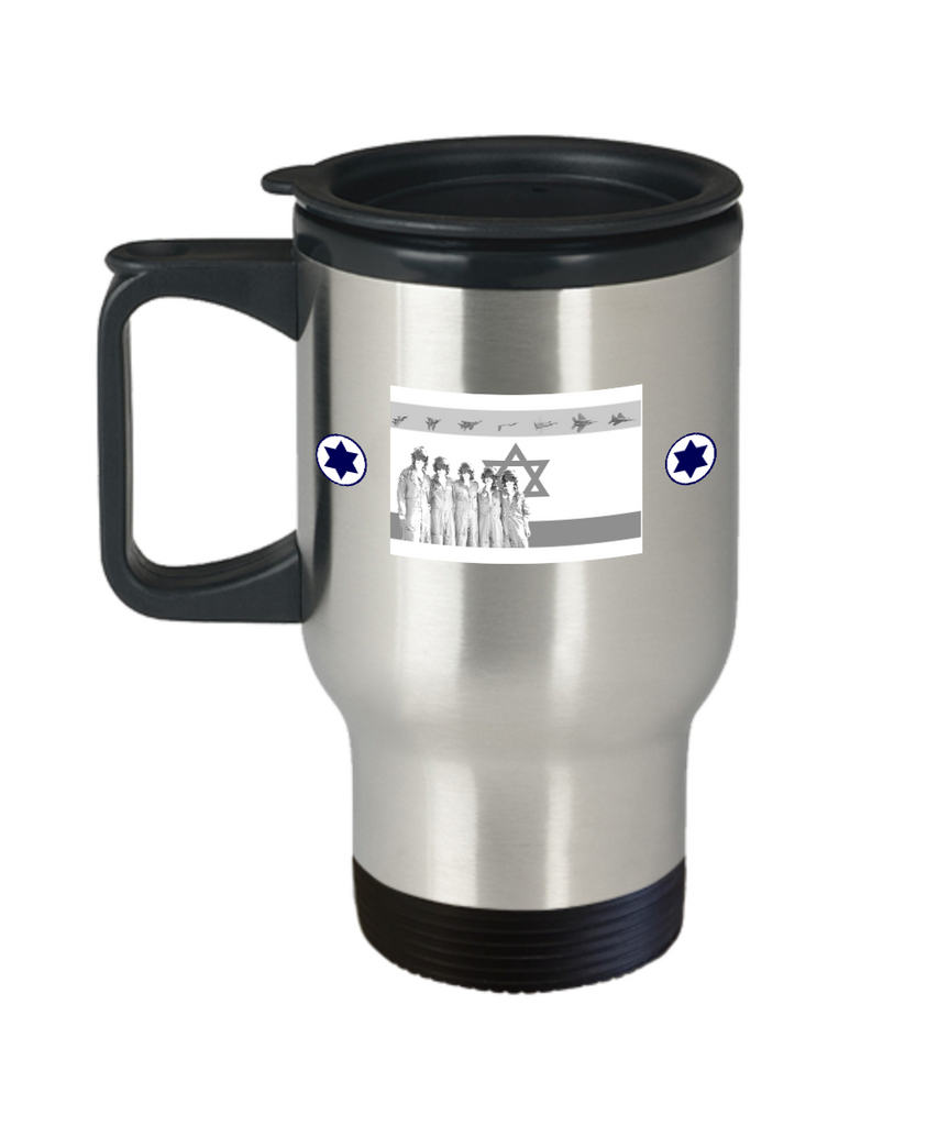 IAF Israeli Air Force IDF Support Travel Mug by Air Base Concepts and Our World Mall