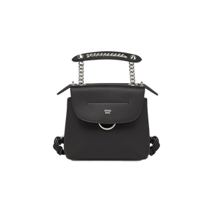 Fendi Back To School Mini Black Backpack
