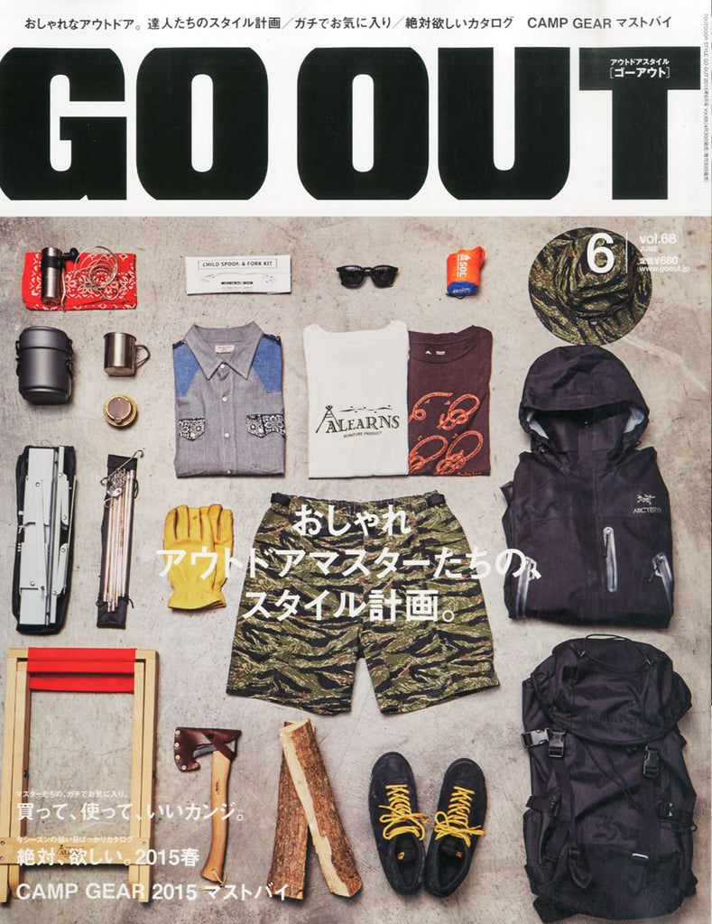 GO OUT Japanese Magazine feature