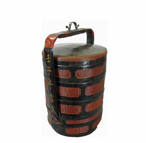 Antique Chinese Bamboo Food Basket - Dyag East