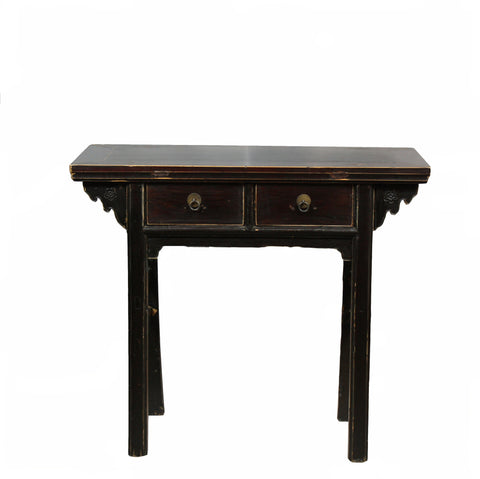 Two Drawer Dark Reddish Black Accent Table - Dyag East