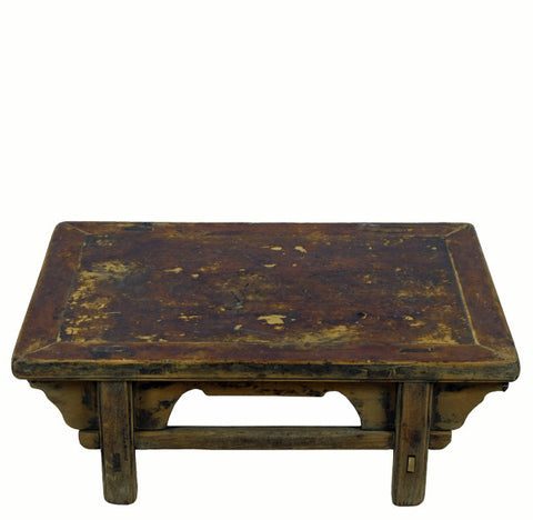 Reclaimed Wood Shandong Accent Table or Coffee Table 4 - Dyag East