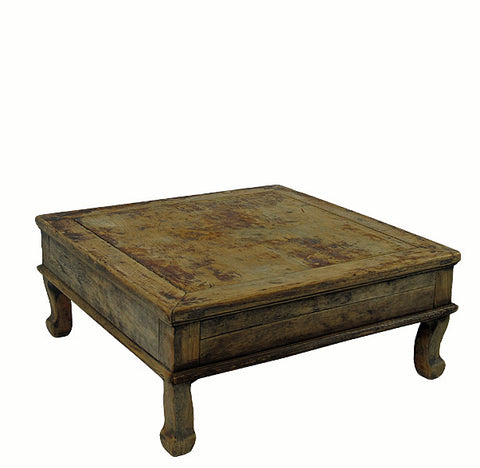 Low Square Wood Accent Table - Dyag East