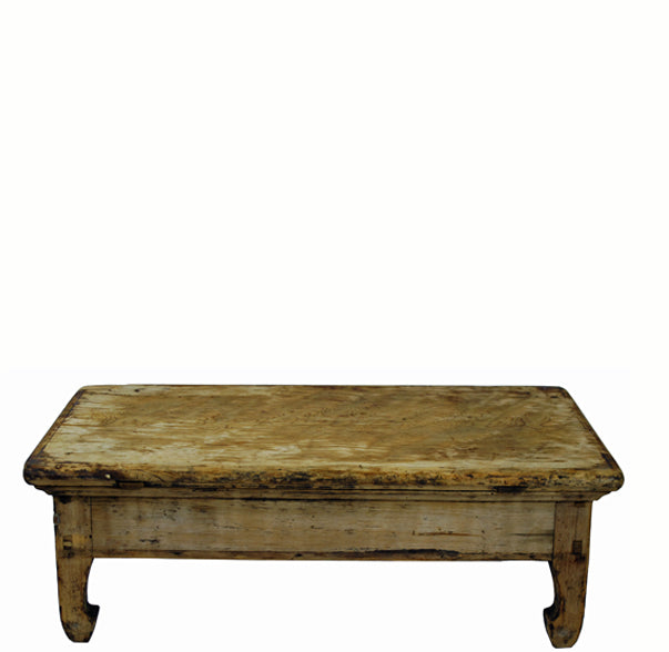 Z-Small Rustic Kang Accent Table or Coffee Table 1 - Dyag East