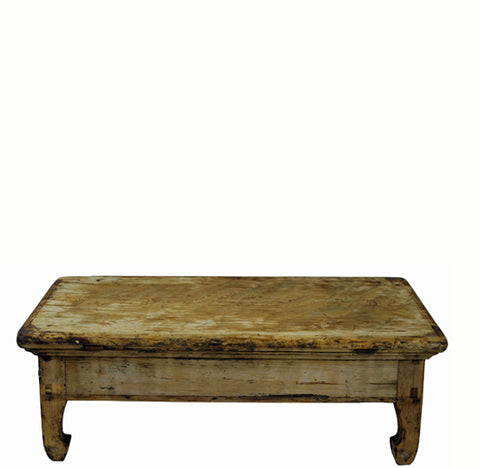 Small Rustic Kang Accent Table or Coffee Table 1 - Dyag East