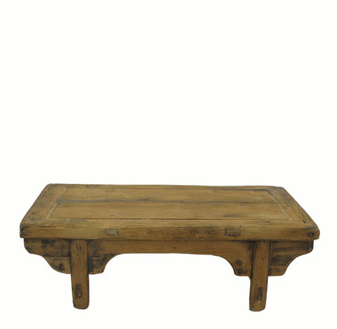 Small Rustic Kang Accent Table or Coffee Table 3 - Dyag East
