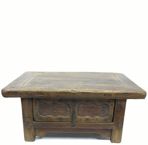 Small Antique Elm Station Table