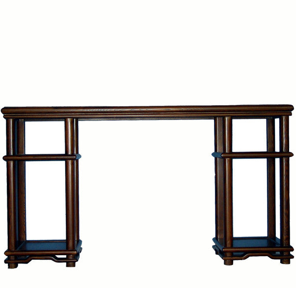 Z-Qing Console Table - Dyag East
