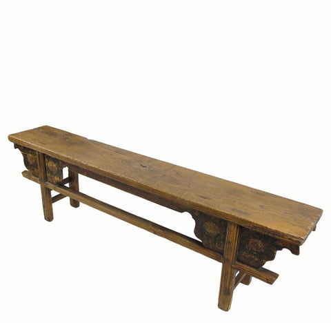 "Low Gansu Bench Console Table (72.6""W x 12.2""D x 20.9""H) - Dyag East"