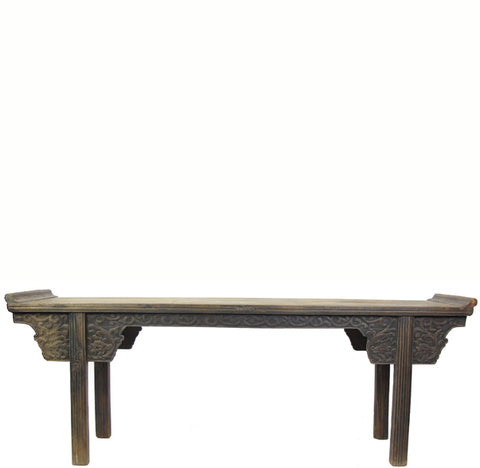 Rustic Low Console Table