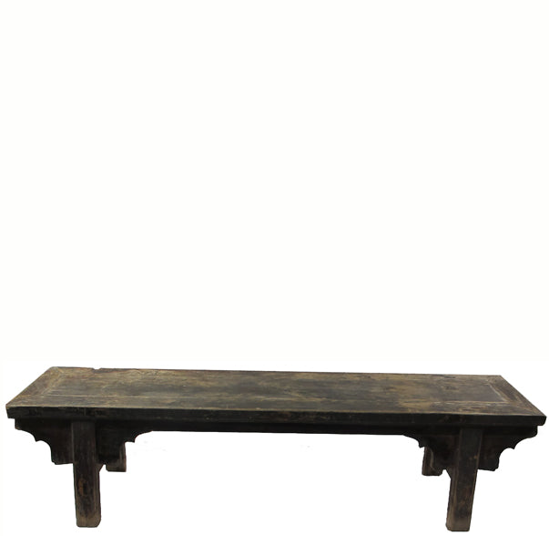 Large 7 feet Long Low Console Table