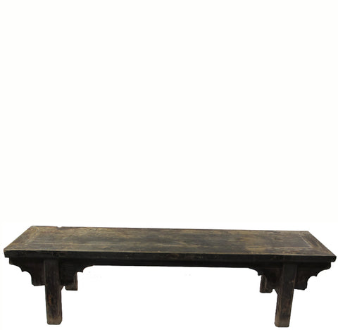 Black Rustic Low Console Table