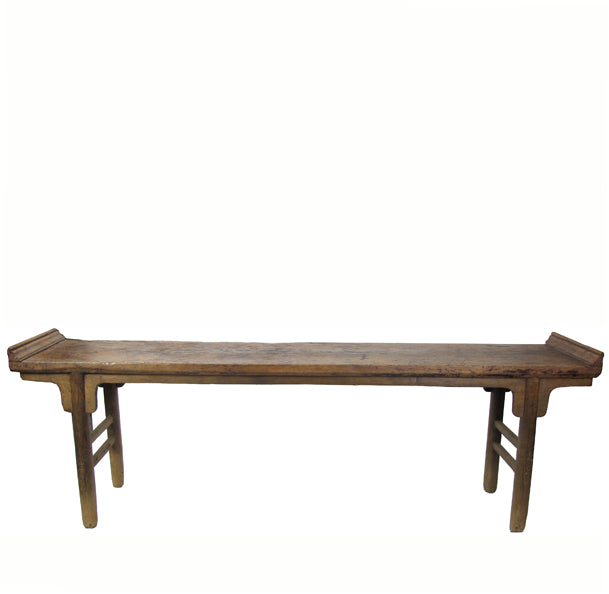 8 Ft Long Mid 18th Century Antique Chinese Console Table