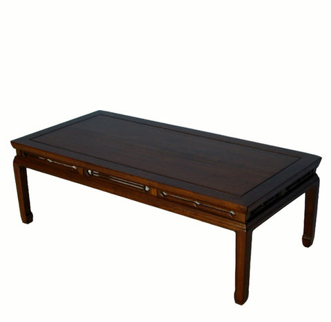Z-Xin Ming Coffee Table 2 - Dyag East
