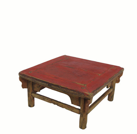 Low Square Red Top Accent Table or Coffee Table - Dyag East