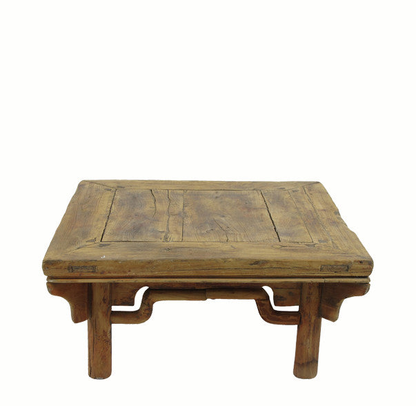 z-Low Rustic Square Accent Table or Coffee Table - Dyag East