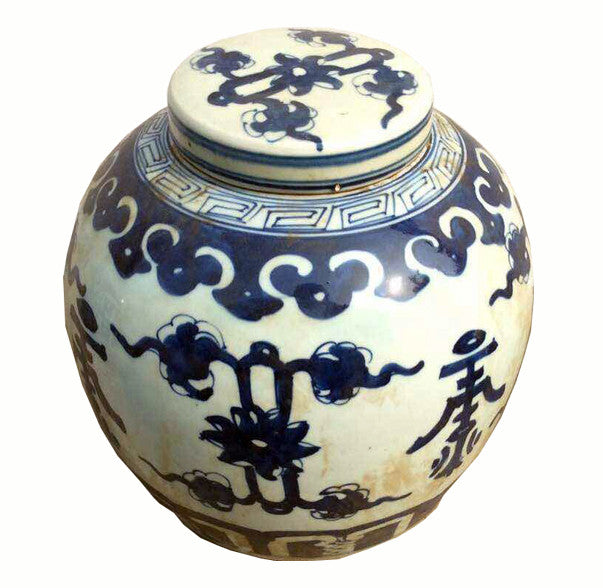 Blue and White Porcelain Flower Ginger Jar With Lid - Dyag East