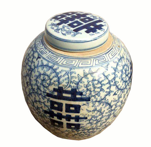 Z-Blue and White Porcelain Double Happiness Ginger Jar With Lid - Dyag East