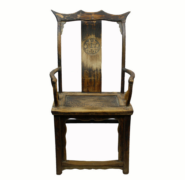 Antique High Yoke Back Armchair with Double Happiness - Dyag East