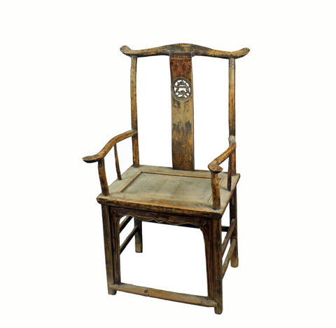 Z-Antique High Yoke Back Armchair - Dyag East