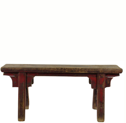 Antique Chinese Countryside Bench 9 - Dyag East