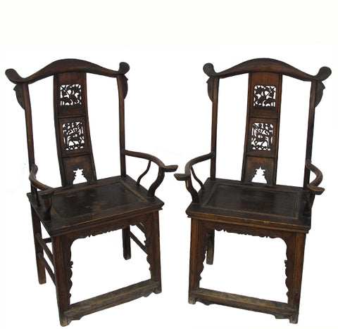 A Pair of Chinese Official Hat Armchair