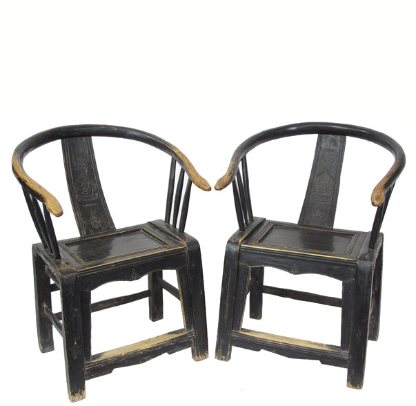 A Pair of Low Seat Antique Chinese Armchair