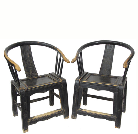 Horseshoe-back Antique Chinese Armchair