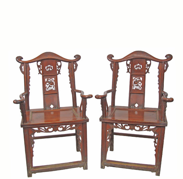 A Pair of Red Government Official Hat Antique Chinese Armchair